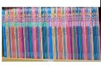 디즈니 위니더푸우 과학동화 30권 / 학습동화 30권 전 60 권 목록참조