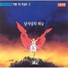 박범훈 - 연극 영상음악 1 : 남사당의 하늘