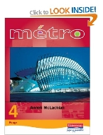Metro 4 미사용