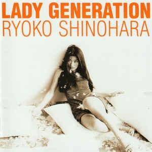 [일본반] Ryoko Shinohara - Lady Generation