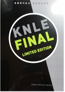 KMLE FINAL limited edition
