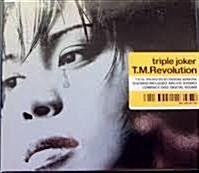 [일본반] T.M. Revolution (티 엠 레볼루션) - Triple Joker