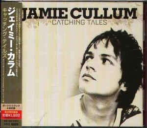 [일본반] Jamie Cullum - Catching Tales [+4 Bonus Track]