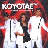 코요태 (Koyotae) 2집 - 실연 [씨디에 실기스 약간]