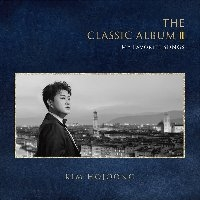 [미개봉] 김호중 (Kim Hojoong) / 내가 가장 사랑하는 노래 (The Classic Album II - My Favorite Songs) (Digipac)