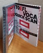 TOEFL VOCA QUICK SCAN (CASSETTE TAPE 2개포함)