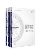 2018신용한COMPASS행정학최근10년단원별기출문제집 2쇄발행