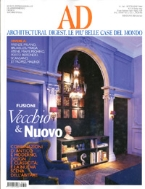 Architectural Digest (월간 이탈리아판): 2009년 09월호