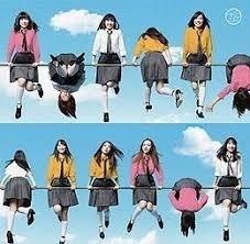 [미개봉] AKB48 / So long ! (수입)