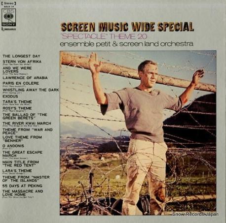 [일본반][LP] Ensemble Petit & Screen Land Orchestra - Screen Music Wide Special / ˝Spectacle˝ Theme 20 [Gatefold]