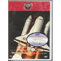 [DVD] 티라노가 궁금해 & 정말 우주비행사가 되고 싶니? - Discovery Kids : T-Riffic T-Rex & Master Blasters (미개봉)