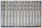 정계흑막(1-13)