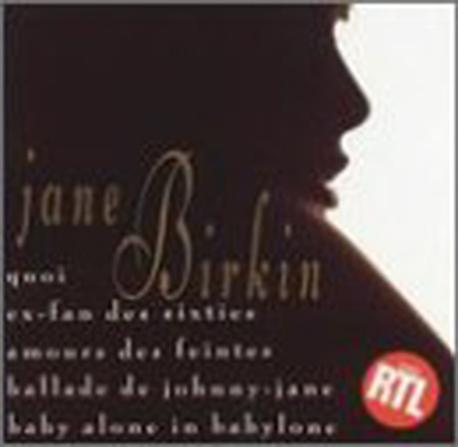 [수입] Jane Birkin - Jane B.