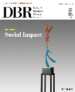 DBR No.270 동아 비즈니스 리뷰 (2019.04-1)   Dong-A Business Review April 2019 Issue 1