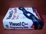 VISUAL C++ PROGRAMMING BIBLE VER5.X  (실사진 자세히 확인가능)