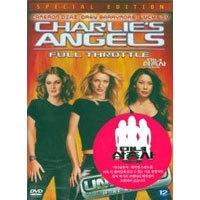 [중고] [DVD] 미녀 삼총사 2 : 맥시멈스피드 - Charlie's Angels : Full Throttle