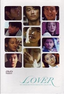 [DVD] LOVER - Korean Best Music Video (3DVD/미개봉)