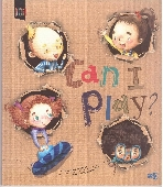 Can I Play? (English Crayon) [2판] (ISBN : 9788967493967)