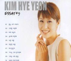 김혜연 ESSAY #9 & BEST