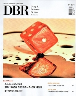 DBR No.312 동아 비즈니스 리뷰 (2021.01-1)  Dong-A Business Review January 2021 Issue 1