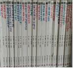 프뢰벨 창작그림동화 (전20권) [카세트테이프/케이스 포함]