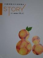 서울대학교치과병원보 STORY Vol.60