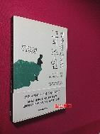 민간인 사찰과 그의 주인 //165-6
