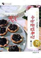 엑시트 외국어영역 수능문법특강 2007년판