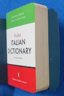 Italian Dictionary /사진의 제품  ☞ 서고위치:OH  2  * [구매하시면 품절로 표기됩니다]