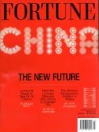 Fortune USA (격주간 미국판) : 2013년 06월 10일 #