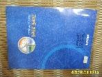 한국이동통신 성지문화사 / 1997 디지털 011이 드리는 전국도로 안내지도 -사진. 꼭상세란참조