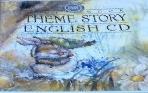 true book theme story english CD 4장 (교재없음,CD만 4장) 트루북 테마 스토리 영어 CD