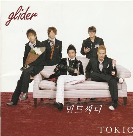 Tokio - Glider (홍보용 음반)