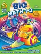 Big Math 1-2 외형 상 내형 상