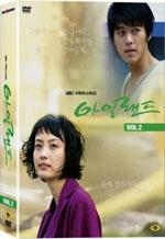 [DVD] 아일랜드 [MBC-TV드라마 16부작] Vol.2 / (미개봉) [한정판]3disc/디지팩/양장케이스