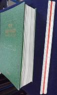 한국원예식물도감  [1989년 초판2쇄본]  /사진의 제품   /  상현서림 /☞ 서고위치:GW 3 *[구매하시면 품절로 표기됩니다]