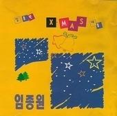 임종원 / '96 임종원 X-Mas 캐롤 (희귀)