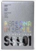 [미개봉] [DVD] 더블에스 501 (Ss 501) / The 1st Asia Tour Persona In Seoul (3DVD/미개봉)