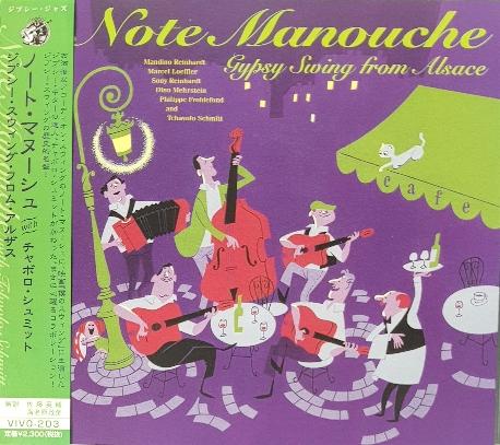 [일본반] Note Manouche - Gypsy Swing From Alsace