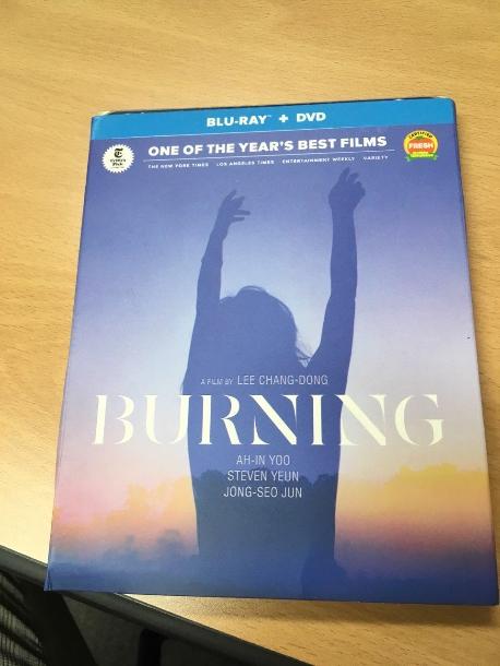 버닝 블루레이+DVD 합본