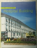 Hospital Building (Hardcover) / World Architecture