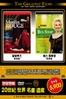 [DVD] 물랑루즈 + 버스정류장 (2DVD/미개봉)
