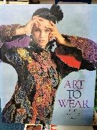 ART TO WEAR -패션, 텍스타일, 니트- 하드커버,대형책, 외국서적- -아래사진참조-