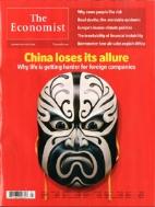 The Economist (주간 영국판): 2014년 01월 25일 #