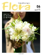 플로라 Flora 2014년 6월호