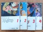 천공의 성 라퓨타 1-4 (전4권) 소장용