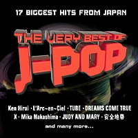 V.A. / The Very Best Of J-Pop