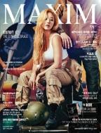 맥심 Maxim 2016.1