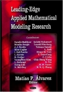 Leading-Edge Applied Mathematical Modeling Research (ISBN : 9781600219771)