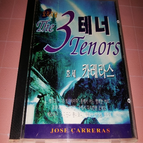 The Three Tenors - Jose Carreras